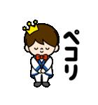 王子様スタンプ(ベーシック)(個別スタンプ:5)