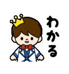 王子様スタンプ(ベーシック)(個別スタンプ:8)