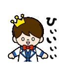 王子様スタンプ(ベーシック)(個別スタンプ:10)