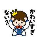 王子様スタンプ(ベーシック)(個別スタンプ:14)