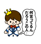 王子様スタンプ(ベーシック)(個別スタンプ:15)