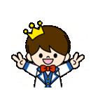 王子様スタンプ(ベーシック)(個別スタンプ:17)