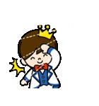 王子様スタンプ(ベーシック)(個別スタンプ:19)