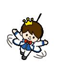 王子様スタンプ(ベーシック)(個別スタンプ:26)