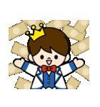 王子様スタンプ(ベーシック)(個別スタンプ:31)