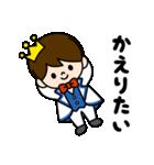 王子様スタンプ(ベーシック)(個別スタンプ:32)