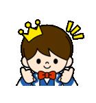 王子様スタンプ(ベーシック)(個別スタンプ:34)