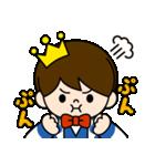 王子様スタンプ(ベーシック)(個別スタンプ:35)