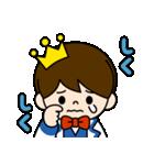王子様スタンプ(ベーシック)(個別スタンプ:36)