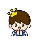 王子様スタンプ(ベーシック)(個別スタンプ:37)