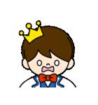 王子様スタンプ(ベーシック)(個別スタンプ:38)