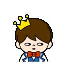 王子様スタンプ(ベーシック)(個別スタンプ:39)