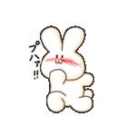 ぷにうさ1(個別スタンプ:04)