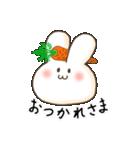 ぷにうさ1(個別スタンプ:05)