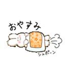 ぷにうさ1(個別スタンプ:08)