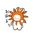 ぷにうさ1(個別スタンプ:09)