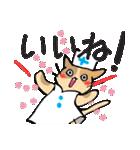猫ナースとすずめのお見舞い(個別スタンプ:02)
