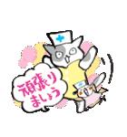 猫ナースとすずめのお見舞い(個別スタンプ:07)