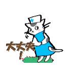 猫ナースとすずめのお見舞い(個別スタンプ:08)