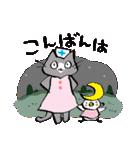 猫ナースとすずめのお見舞い(個別スタンプ:11)