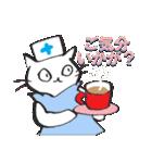猫ナースとすずめのお見舞い(個別スタンプ:14)