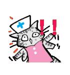 猫ナースとすずめのお見舞い(個別スタンプ:18)