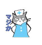 猫ナースとすずめのお見舞い(個別スタンプ:19)