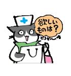 猫ナースとすずめのお見舞い(個別スタンプ:23)