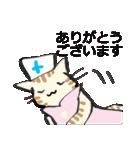 猫ナースとすずめのお見舞い(個別スタンプ:26)