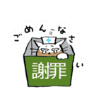 猫ナースとすずめのお見舞い(個別スタンプ:27)