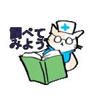 猫ナースとすずめのお見舞い(個別スタンプ:29)