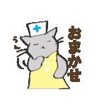 猫ナースとすずめのお見舞い(個別スタンプ:30)