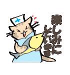 猫ナースとすずめのお見舞い(個別スタンプ:32)