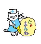 猫ナースとすずめのお見舞い(個別スタンプ:35)