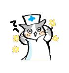 猫ナースとすずめのお見舞い(個別スタンプ:36)