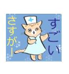 猫ナースとすずめのお見舞い(個別スタンプ:37)