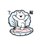 すこぶる動くちびウサギ&クマ【丁寧】(個別スタンプ:1)