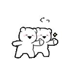 すこぶる動くちびウサギ&クマ【丁寧】(個別スタンプ:2)