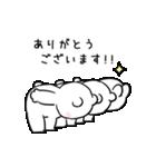 すこぶる動くちびウサギ&クマ【丁寧】(個別スタンプ:3)