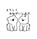すこぶる動くちびウサギ&クマ【丁寧】(個別スタンプ:4)