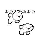 すこぶる動くちびウサギ&クマ【丁寧】(個別スタンプ:5)