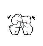 すこぶる動くちびウサギ&クマ【丁寧】(個別スタンプ:6)