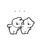 すこぶる動くちびウサギ&クマ【丁寧】(個別スタンプ:7)