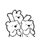 すこぶる動くちびウサギ&クマ【丁寧】(個別スタンプ:8)