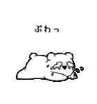 すこぶる動くちびウサギ&クマ【丁寧】(個別スタンプ:9)