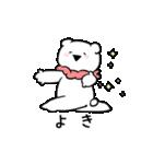 すこぶる動くちびウサギ&クマ【丁寧】(個別スタンプ:10)