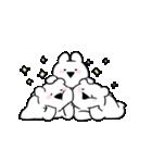 すこぶる動くちびウサギ&クマ【丁寧】(個別スタンプ:11)