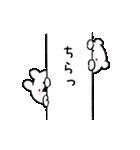 すこぶる動くちびウサギ&クマ【丁寧】(個別スタンプ:13)