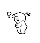 すこぶる動くちびウサギ&クマ【丁寧】(個別スタンプ:14)