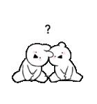 すこぶる動くちびウサギ&クマ【丁寧】(個別スタンプ:15)